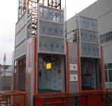 CE утверждения Anka рейка и шестерня элеватора соломы