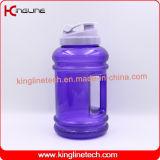 Jarra de agua libre de 2.5L BPA con la manija, botella de agua de la gimnasia, botella de la aptitud, botella de los deportes, tarro del agua, botella del agitador de la proteína