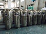 酸素窒素のアルゴンの二酸化炭素のためのDewar
