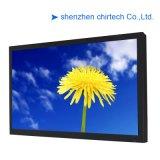 40 인치 LCD CCTV 감시자 (LMC400WH)