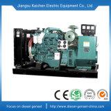 400 KVAの発電機の価格320kwのディーゼル発電機400kVAの産業発電機