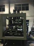 Haijiaの注入の吹く機械
