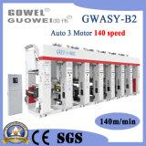 Gwasy-B2 8 informatisé automatique Machine d'impression hélio de couleur