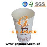 Маленькая очаровательная Virgin целлюлозы горячей бумаги чашка для продажи