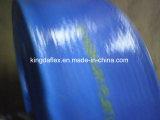 """3/4の"""" ~14本の"""" PVC Layflatホース/排出のホースによって置かれる平らなホースの製造業者"""