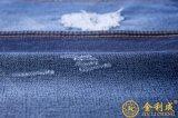 Темно-синий индиго джинсовой ткани