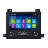 DVD проигрыватель GPS для FIAT Viaggio 2012-2013 (IY7075)