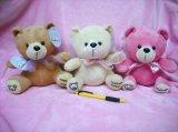 Hi CE71 Mini Bear des jouets en peluche