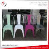 ホテルの安いスタック可能中国の淡いブルーの宴会の鋼鉄椅子(TP-33)