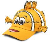 아이 동물성 모자 (YYCM-120112)