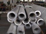 ステンレス鋼の厚い壁の管(SS304、SS316L)