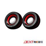Best-Selling haut-parleur USB portable avec une belle forme de balle (S-815)