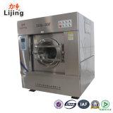 2015年のホテルの洗濯装置の産業洗浄装置(XGQ15-100KG)