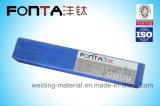 熱い鍛造材を修理するための電極は停止する(718)