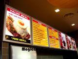 Le restaurant la case Carte d'affichage de publicité à LED