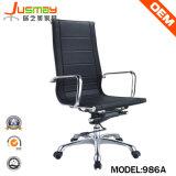 Nouveau design cuir Chaise de bureau officiel