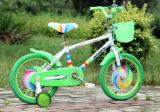 درّاجة