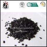 Оливковый Pomice активированный уголь