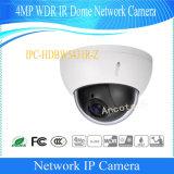 Dahua 4MP WDRのドームネットワークIPデジタルのビデオ・カメラ(IPC-HDBW5431R-Z)