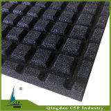 運動場のための45mmの厚さのゴム製床タイル