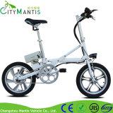 16インチの合金フレームの小さい折りたたみの電気バイク