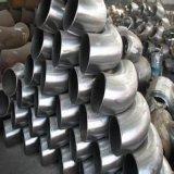 Acoplamento do Conector fundidos em aço inoxidável fixador (Fundição de Cera Perdida)