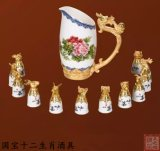 12 Zodiac óculos, Splendor Dons, Ano Novo dom, Enterprise dom especial