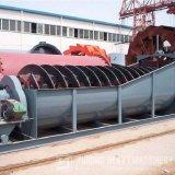 Grande rendimento di Yuhong/lavatrice a spirale sabbia di capienza