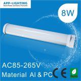 2g11 LED チューブ 8W