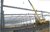 Atelier commercial préfabriqué de structure métallique (KXD-SSW282)