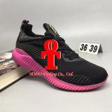 إعلان [ييزي] [ألفبوونس] [ييزي] 330 ألفا حذاء رياضة أحذية ([غبش023])