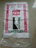 sac de papier de métier de 40kg 25kg Brown pour l'emballage de mélange de la colle et de sable