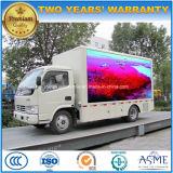 5 T 옥외 LED 스크린 트럭 4*2 이동할 수 있는 광고 차량