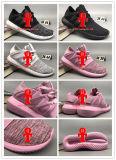 Vorlagen-dreifacher weißer Röhrennova Primeknit Sports Schuh-rote Röhrenlaufende Schuh-Mann-Frauen-Kursleiter-radialturnschuhe mit Kasten-Größe 5--10