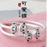 Muttergesellschaft-Kind S925 reines silbernes Armband