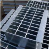プラットホームの床に使用する電流を通された鋼鉄格子