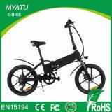 Nuevo estilo plegable la bici eléctrica