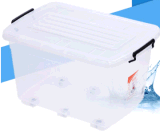 熱い販売PPの世帯の包装のためのプラスチック製品15Lのプラスチック収納箱の食糧容器のギフト用の箱