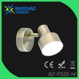 El bronce antiguo, la luz de foco LED SMD, Metal+PC