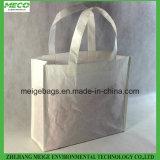 生物分解性のすの目なし紙のショッピング・バッグは、&Imprintを歓迎されているカスタム設計する