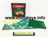 Populaires pour enfants Jeu familial de puzzle de jouets éducatifs (2569161)