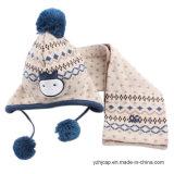 POM POMの帽子の帽子のジャカード子供は帽子を編んだ