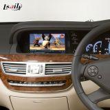 Видео- поверхность стыка для серии 2009 Benz C/E/S с поддержкой системы W221 к внешней Android коробке навигации