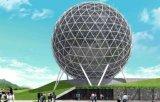 Braguero esférico de la estructura de acero para el edificio de acero