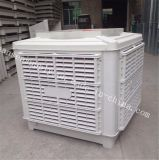 Sistema de enfriamiento evaporativo del refrigerador de aire 2017 el más nuevo 28000m3/H