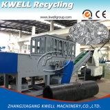 高品質の大口径のプラスチック管のシュレッダー