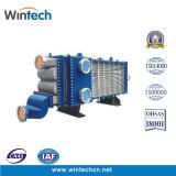 自由な流れすべての溶接された版の熱交換器