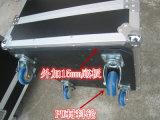 Шкаф полета для низкого диктора
