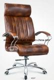 직면되는 가죽을%s 가진 도매 사무실 금속 의자