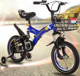 Novo Estilo Full Suspension Kids Bike Children Bicycle com preço de fábrica
